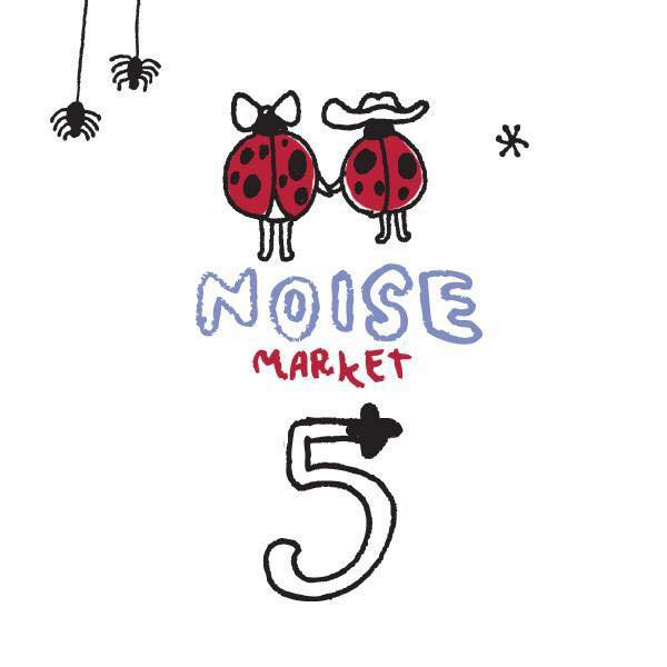 อีเว้นต์ Noise Market 5
